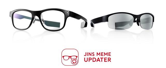 ファームウェア更新___サポート___JINS_MEME