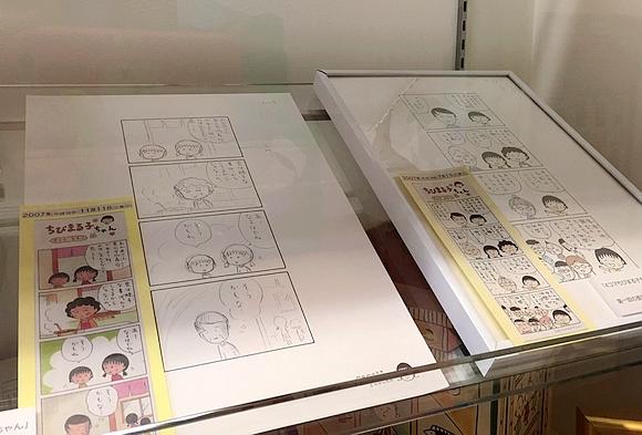 小丸子展日本旅行40