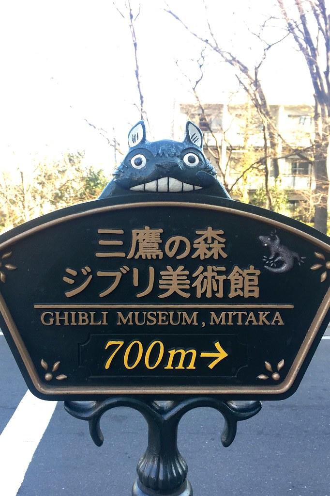 Ghibli 700