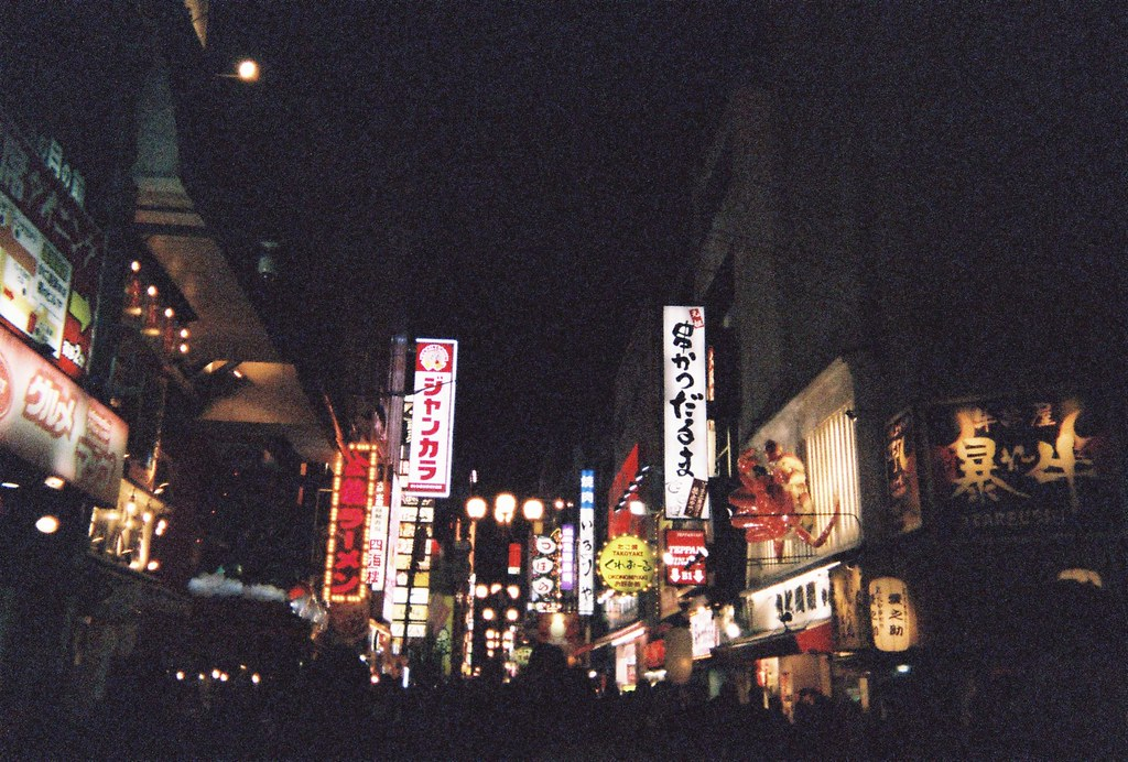 Osaka, Japan, Asia, Travel, Disposable Camera, Film