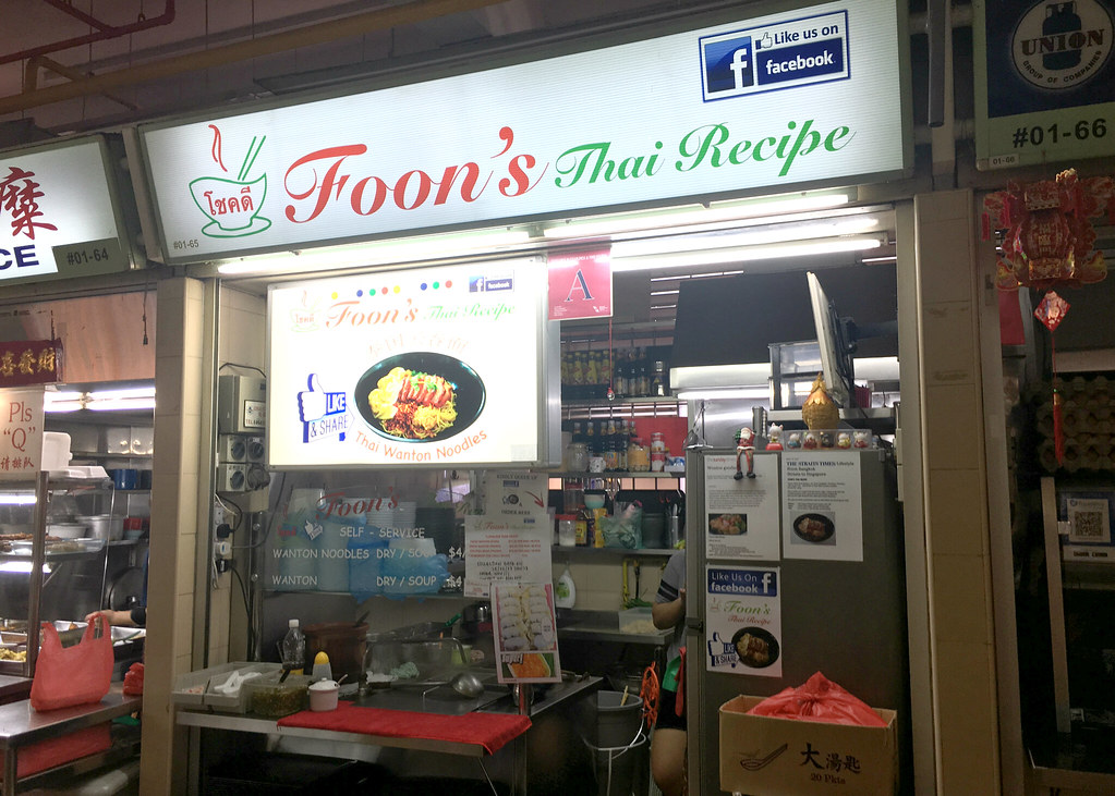 foons-thai-recipe