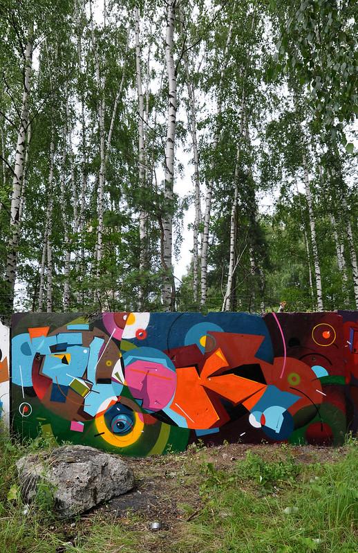 2012 жко-абсент1