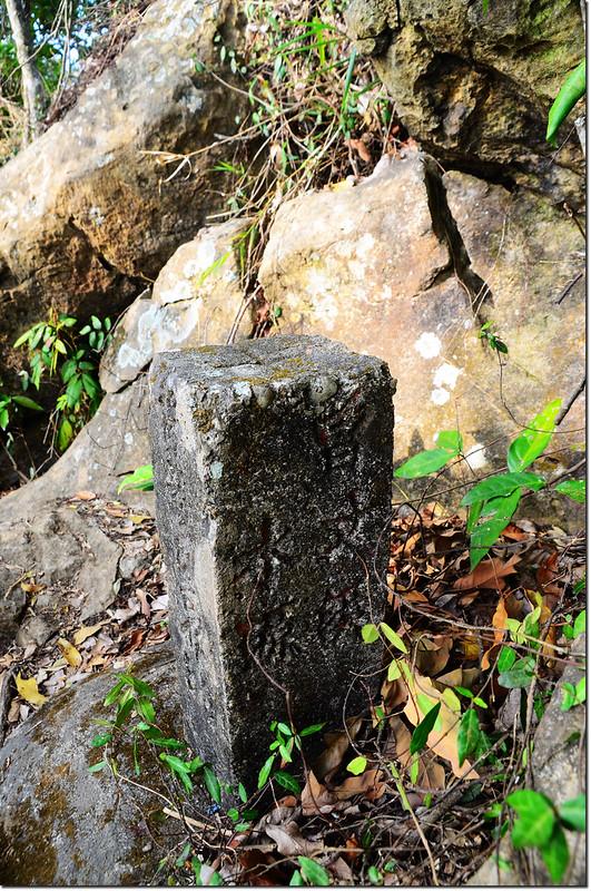 龍麟山步道曾文溪水源保護區界水泥基樁