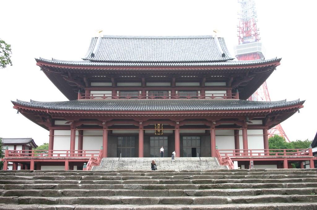 Zojo-ji temple - Shiba Park_1  loochie  Flickr