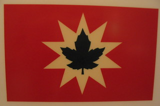 canadian flag design competition 1960s red | by 416style