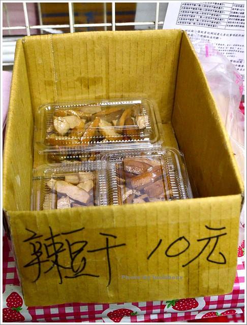 真實小籠包宜蘭市美食002-DSC_2124