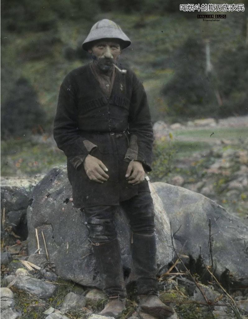 1929年斯瓦涅季26