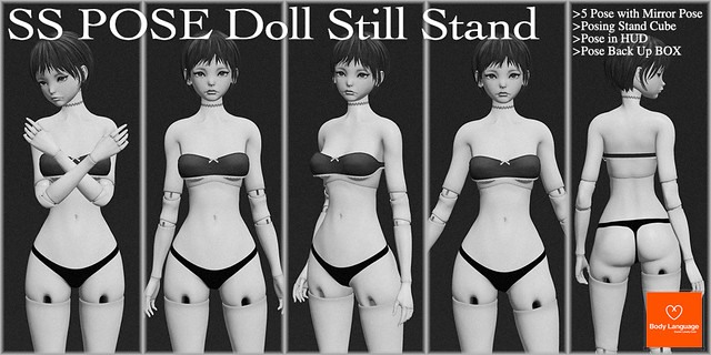 SS POSE DOLL Still Stand @ SOU