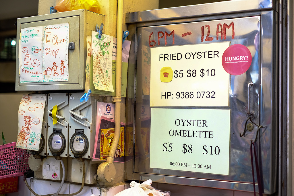 Lim's Fried Oyster: The Pricing