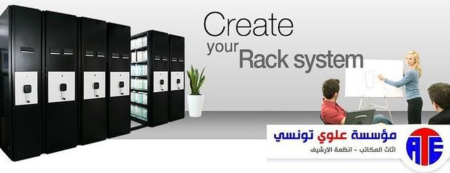 أنظمة المكاتب - أنظمة حفظ الملفات