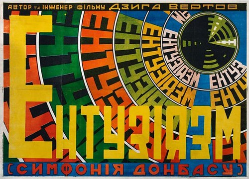 Dziga Vertov: Enthousiasm: Symphony of the Donbas (1931)