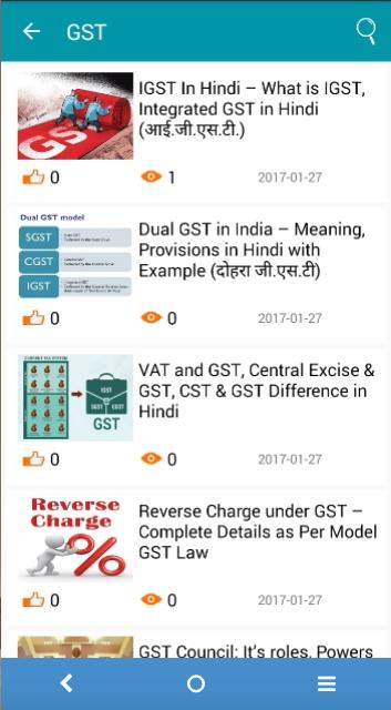 GST App