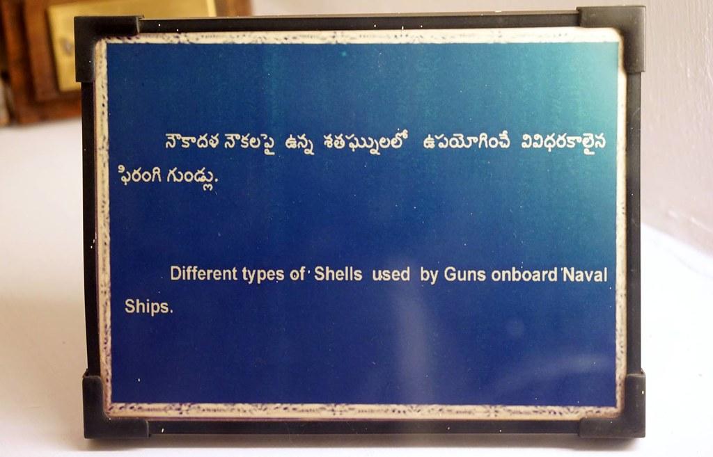 vishaka museum - Visakhapatnam - India-025