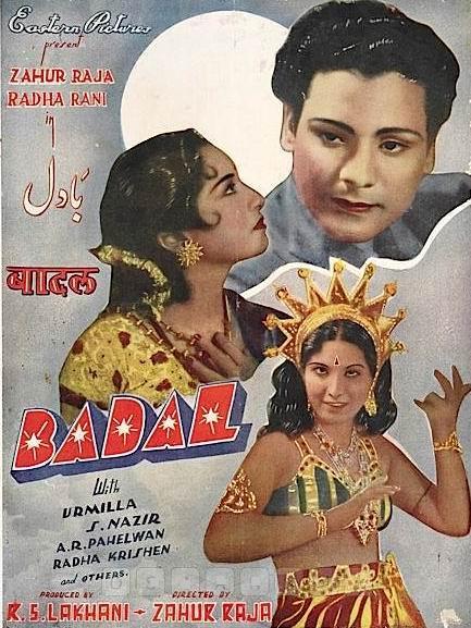 Badal-1942-Poster-Zahoor Raja & Radha Rani   Rashid Ashraf   Flickr