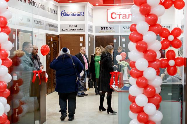 У Рівному відкрився новий фірмовий магазин дверей «Сталь-М»