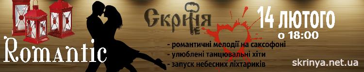 banner pvl dp ua
