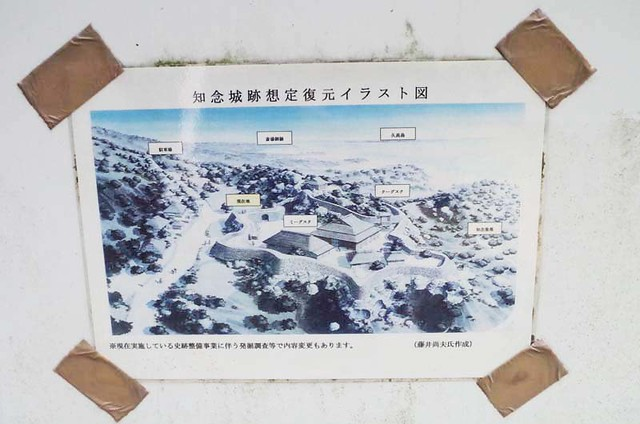toomilog-tamagusuku-IMGP8819