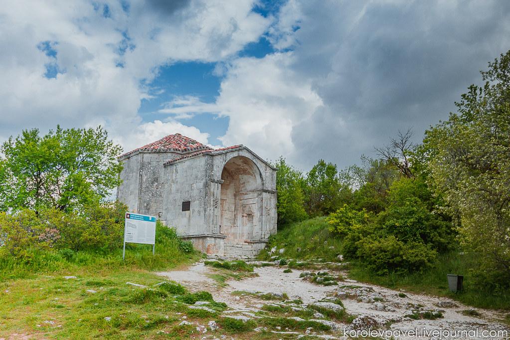 Crimea-1301