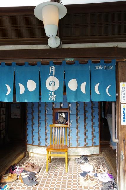 Tsuki no Yu, Tokyyo 月の湯 69