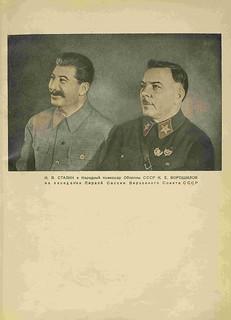 narod_tvorch_1938_02_05