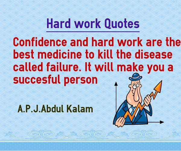 New Confidence Quotes: Confidence And Hard Work To Overcome Fa