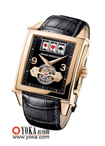 Chihpo slot machines Golden Bridge Tourbillon watches