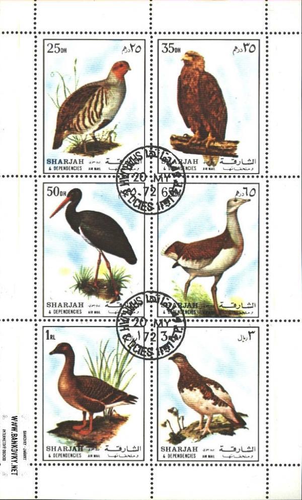 Známky Sharjah 1972 Vtáci, razítkovaný hárok