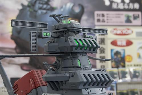 Yamato2199_SVA-15