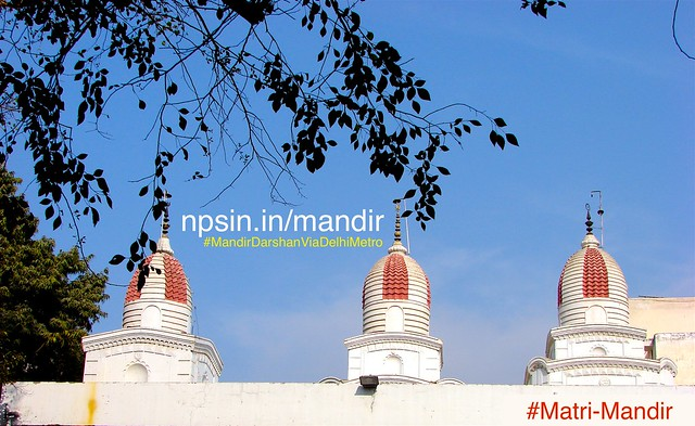 मातृ मंदिर (Matri Mandir) - B-2 Block, Safdarjung Enclave, New Delhi - 110029