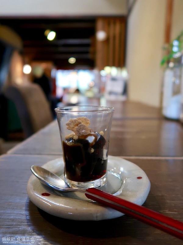 京都 火裡蓮花咖啡