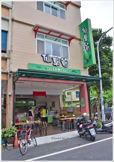 仙草爸冰品冷熱甜湯宜蘭市美食011-DSC_5230