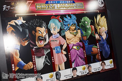 Jumpfesta2017_banpresto_2-1