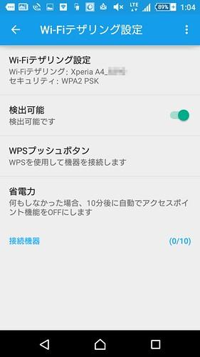 Screenshot_2017-01-13-01-04-52