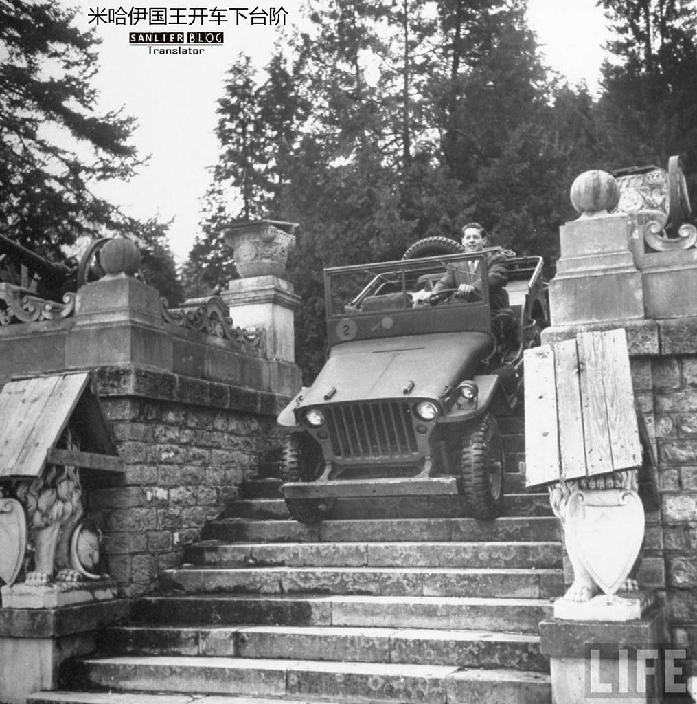 1946年罗马尼亚24