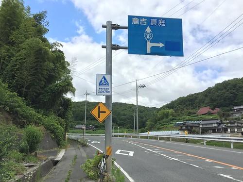 多和山トンネル回避