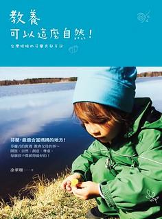 3rdbook