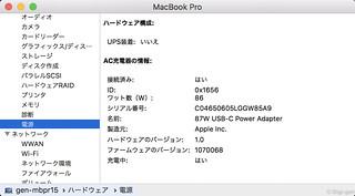 01_Mac_Mac_LR.jpg