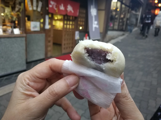 Red bean bun. Needless to say sweet but not overpowering.