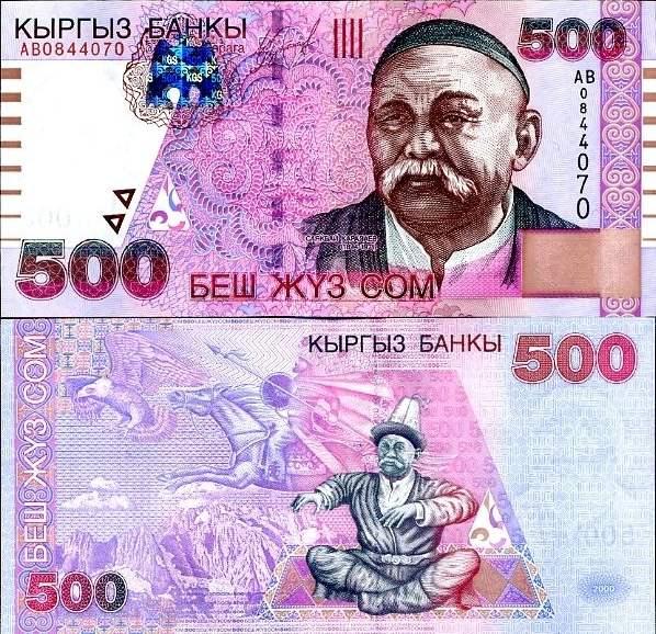 500 sum Kirgizsko 2000 Pick 17