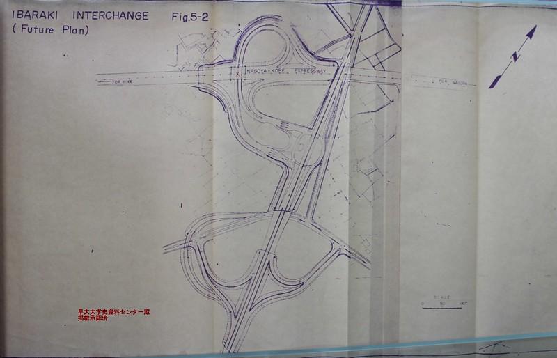 祝名神高速全通50周年 茨木IC将来計画図 (10)