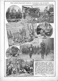 Огонек 1915-32_08