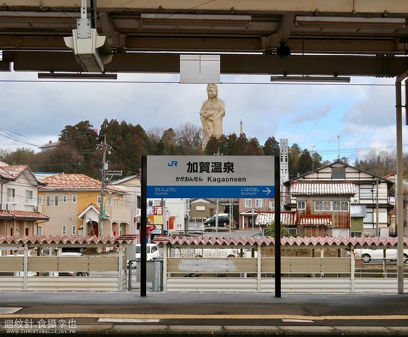 加賀溫泉車站