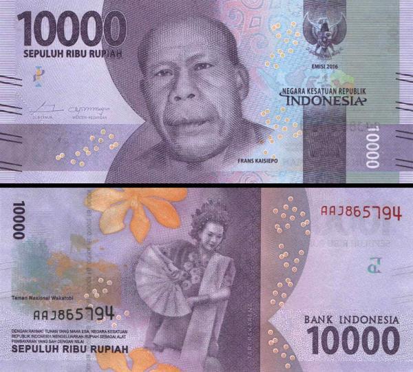 10 000 Rupií Indonézia 2016, P157a