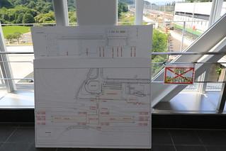 奥津軽いまべつ駅 (水平)構造図
