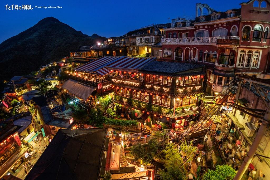 九份 阿妹茶酒館 千と千尋の神隠し A Mei Tea Shop Jiufen Jioufen Taipei