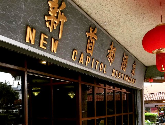 New Capitol Restaurant, Sibu