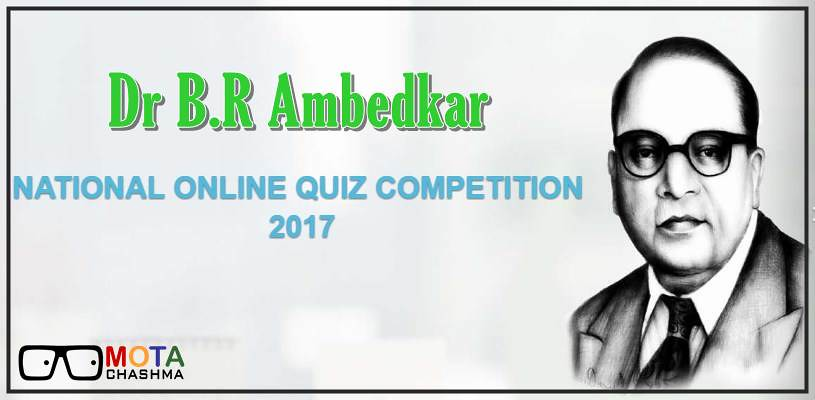 Dr BR Ambedkar National Online Quiz Contest