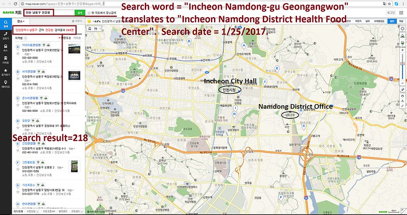 Friendship City Campaign - Incheon Namdong District, South Korea – Bucks County, Pennsylvania