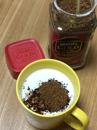 ネスカフェのカフェインレスインスタントコーヒー
