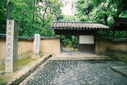 Jikōin Temple